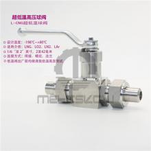 超低温液氧液氮球阀 零下-198°低温高压焊接球阀