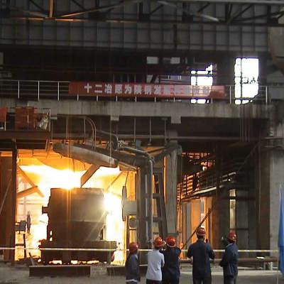 陕西龙门钢铁股份有限公司