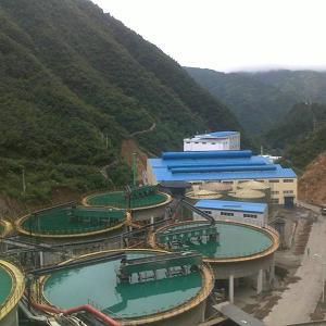 陕西华源矿业有限责任公司