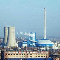 中电投抚顺发电有限责任公司