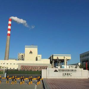 神华国能哈密煤电-大南湖电厂